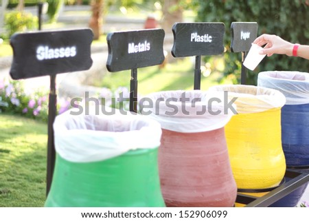 Colorful Recycle Bins - stock photo
