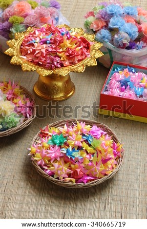 Colorful ribbons,craft - stock photo