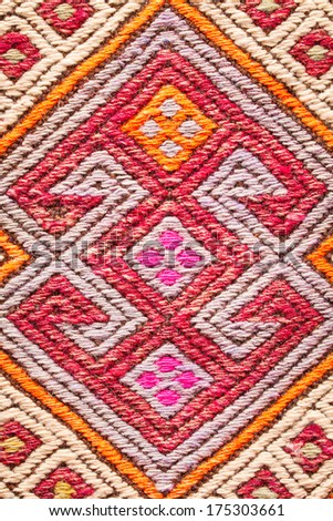 Colorful rug - stock photo