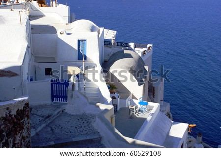 Colorful Santorini - stock photo