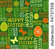 Colorful seamless easter background.  illustration - stock vector