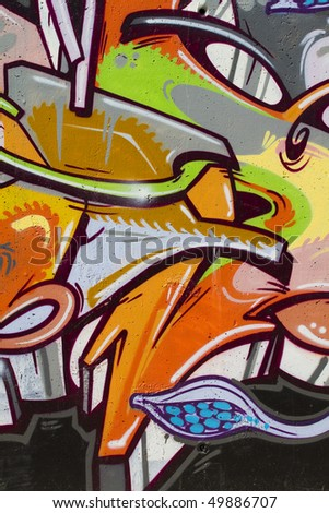 Colorful segment of a graffiti in Spain - stock photo