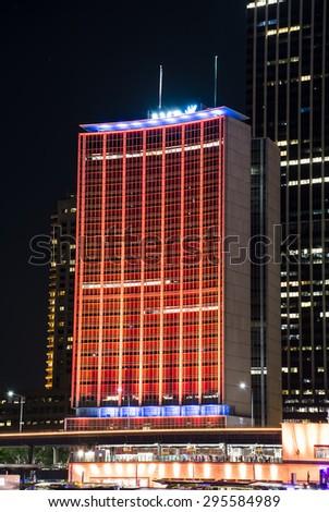 Colorful Skyscraper - stock photo