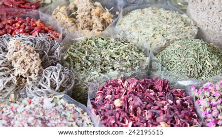 Colorful spices on the traditional arabian souk (market) in Dubai - stock photo
