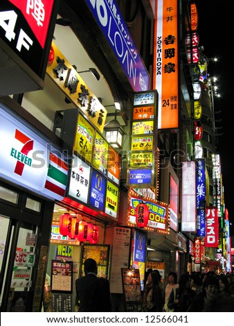 Colorful store signs in Tokyo, Japan. - stock photo