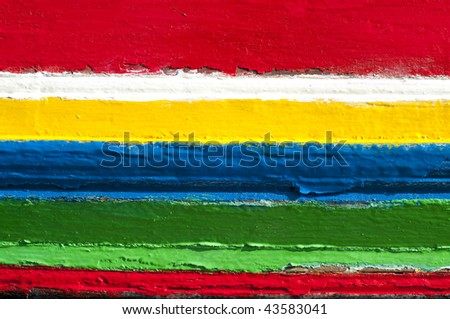 Colorful stripes of colors suitable for background.