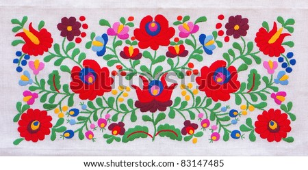 Colorful traditional Hungarian embroidery