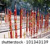 Colorful, traditional incense rods - stock photo