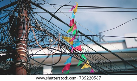 Colorful Triangle Flag On Electrical Wire Stock Photo (Royalty Free ...