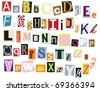 Colorful Typography Alphabet Letters - stock photo