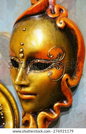 Colorful Venetian mask  - stock photo