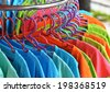 colorful vest hang in stores - stock photo