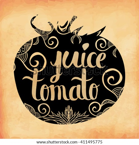 Colorful vintage print of the ornament in the silhouette of vegetarian vegetable tomatoes . Tomato diet juice. illustration