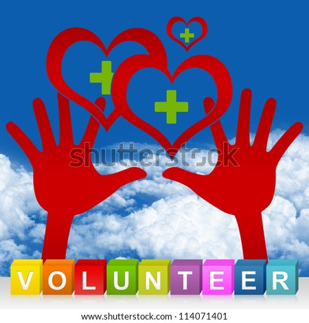 Colorful Volunteer Cube Box And Two Hands Holding Red Heart With Green Cross Inside For Heart Donation Concept in Blue Sky Background - stock photo