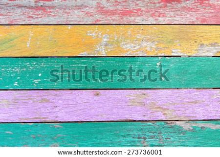Colorful wood plank wall background - stock photo