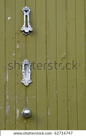 colorful wooden doors - stock photo