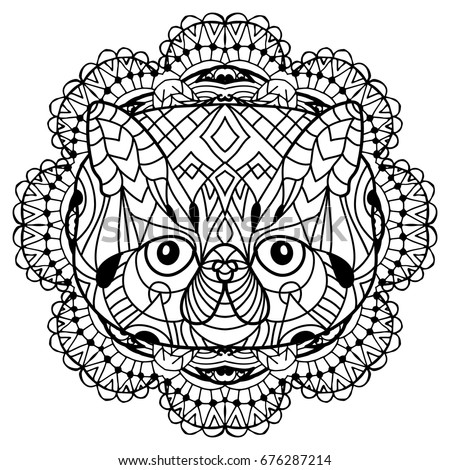 Coloring Book For Adults Cat The Head Of A On Background