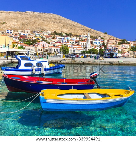 Colors of Greece series - beautiful island Chalki (Dodecanese) - stock photo