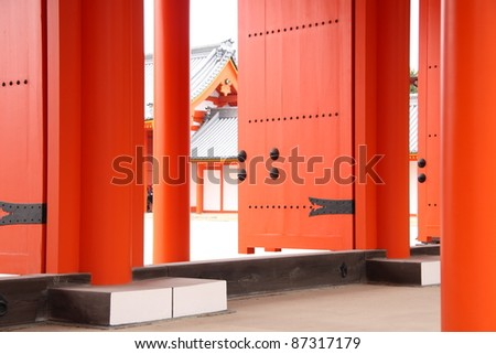 Colors of japan : architecture of imperial palace in Kyoto - stock photo