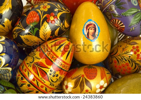 Colour easter eggs. - stock photo