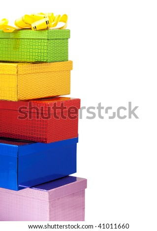 Colour gift boxes - stock photo
