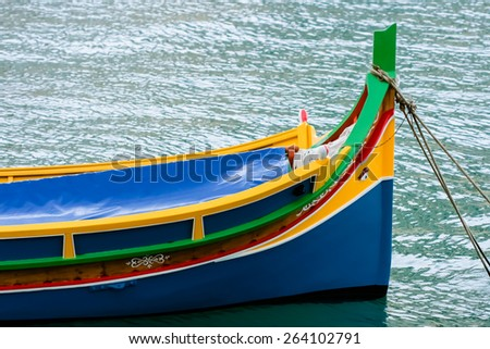 Colourful boat. Malta