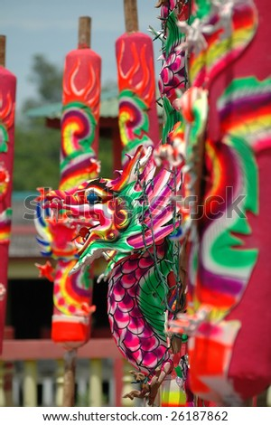 colourful dragon - stock photo