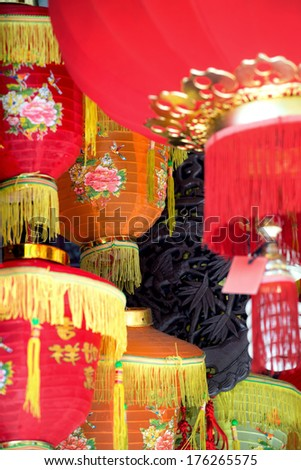 Colourful lanterns in Singapore's Chinatown