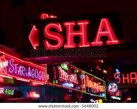 Colourful neon signs in the entertainment district of South Pattaya, Chonburi province, Thailand