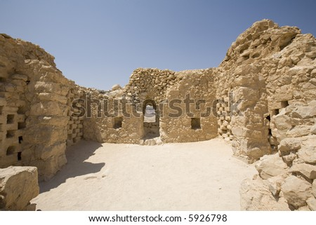 Columbarium at Masada, Israel - stock photo