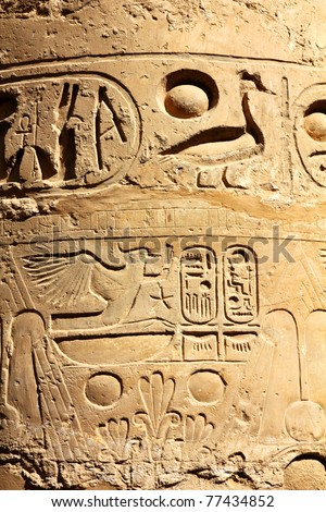 column in karnak temple with ancient egypt hieroglyphics - stock photo