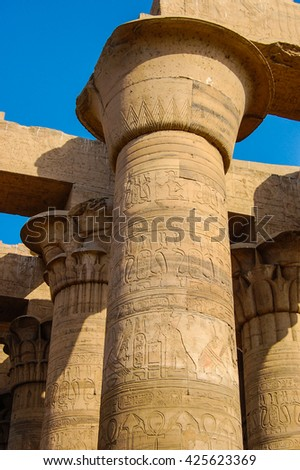 column in the ancient temples of Egypt - very beautiful stone carving - stock photo