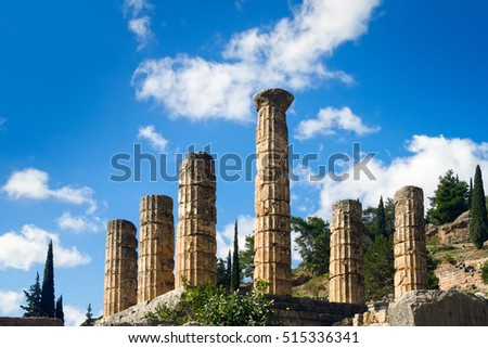 Column in The Temple of Apollo in Ancient Greek archaeological site of Delphi,Central Greece