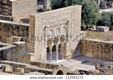 Columns and arches of Yar'far facade. Medina Azahara. Cordoba, Andalusia, Spain - stock photo