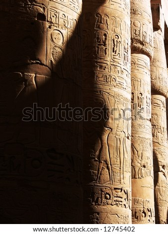 Columns in Karnak temple, Luxor, Egypt