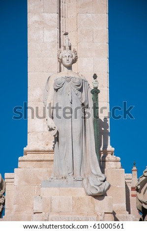 "Commemoration of the first Spanish constitution, promulgated in Cadiz. ""March 19, 1812"" - stock photo"