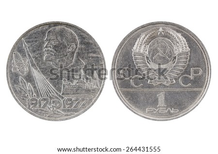 Commemorative coin USSR 1 ruble, 60 years of the October Revolution, 1977 - stock photo