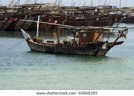 Commercial Fishing Boat - stock photo