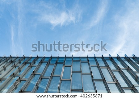 Common modern business skyscrapers, high-rise buildings, architecture raising to the sky. - stock photo