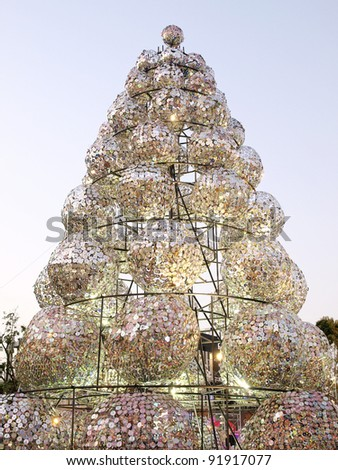 Compact disc Christmas tree - stock photo