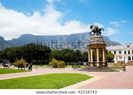 company's garden, cape town, south africa - stock photo
