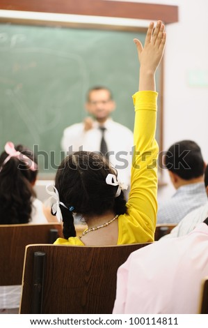 Competition between children at classroom - stock photo