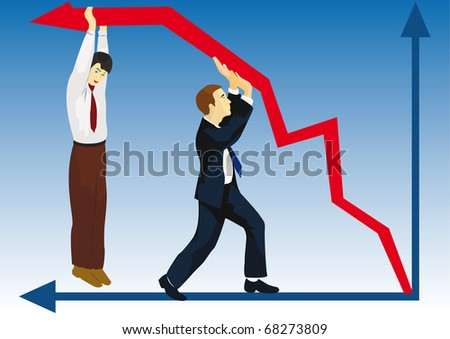 Competition in the financial market-most cruel and mean on light - stock photo