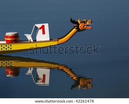 competitive dragon boat - stock photo