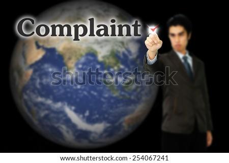 Complaint - stock photo