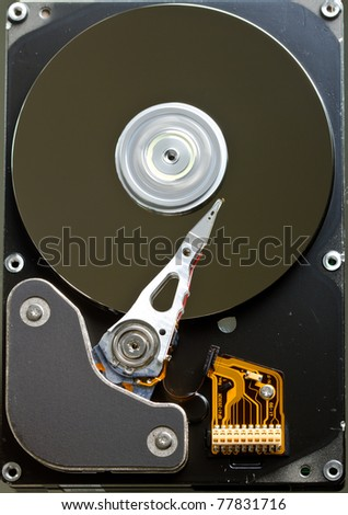 complete hard drive - stock photo