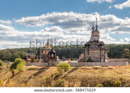 Complex wooden churches. Voskresensky New Jerusalem Monastery. Belgorod region. Valuysky area. Village Sukharevo. Russia - stock photo