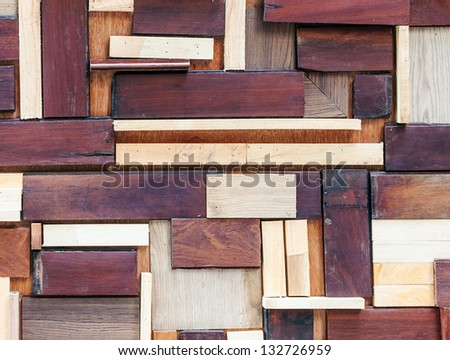 Complex wooden wall of modern office building. - stock photo