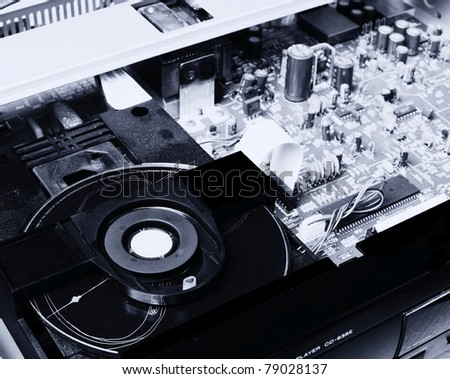 Components of DVD drive - stock photo