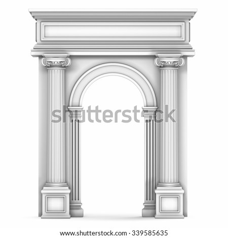 Composite Arch Isolated on White - stock photo